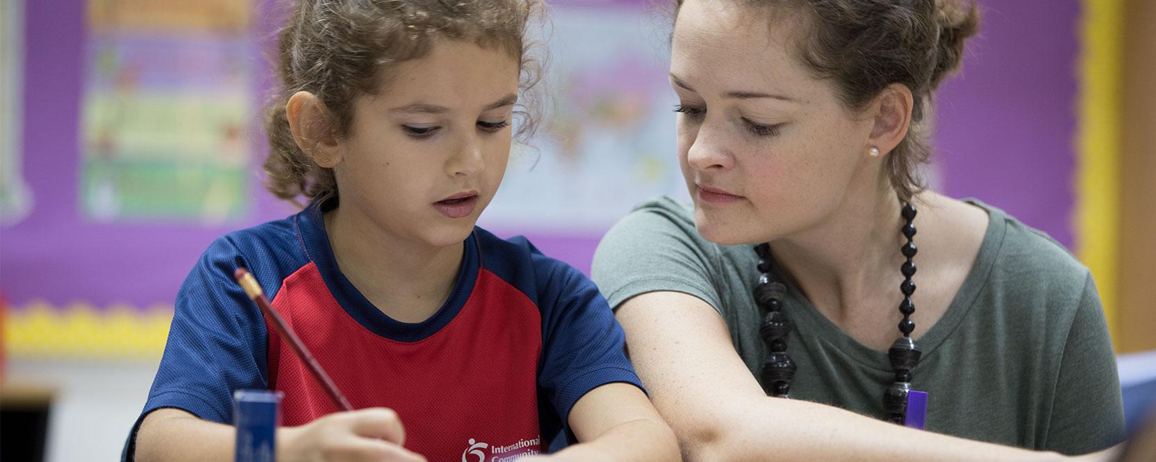 泰国国际学校-曼谷国际社区学校-ICS-International Community School-泰国曼谷国际学校